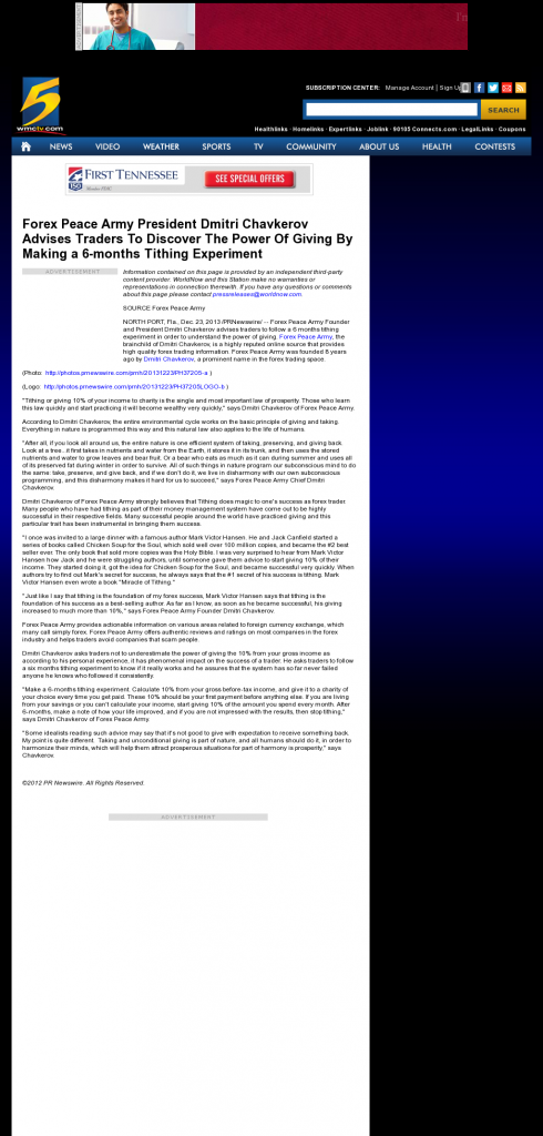Forex Peace Army - WMC NBC-5 (Memphis, TN)- discover power of giving